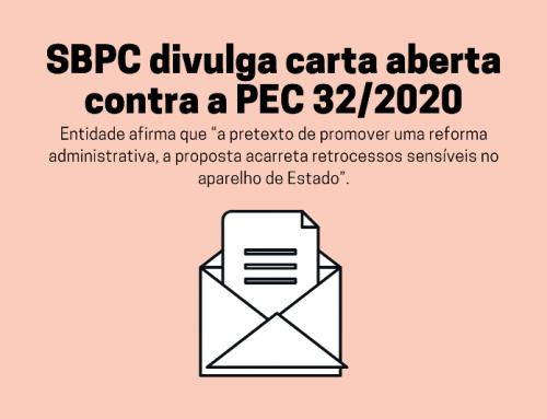 SBPC divulga carta aberta contra a PEC 32/2020