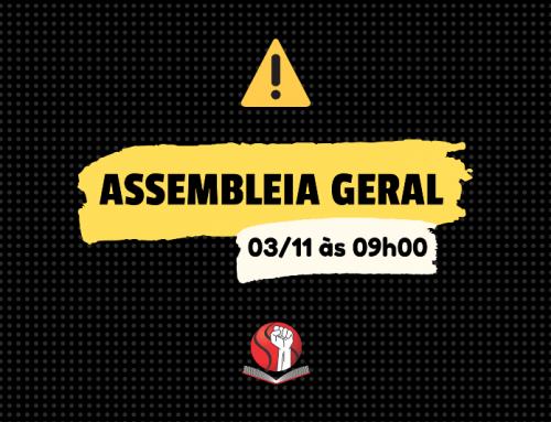Assembleia Geral da categoria acontece no dia 03/11